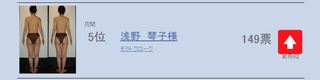 20140109_month02.JPG