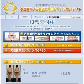 2014_TOTAL.JPG